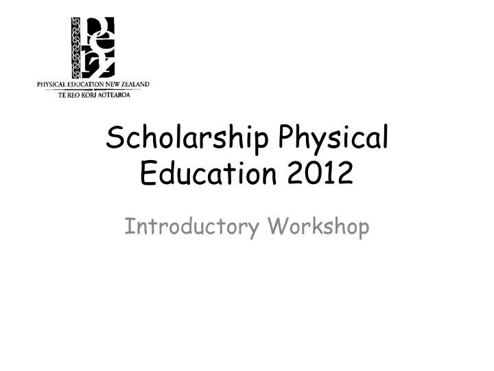 physical education 5 essay Physical education programs in schools directly benefit students' physical health getting the recommended amount of exercise combats obesity, which subsequently reduces the risk for diabetes, heart disease, asthma, sleep disorders and other illnesses.