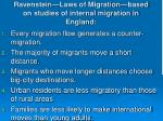 ravenstein laws of migration based on studies of internal migration in england