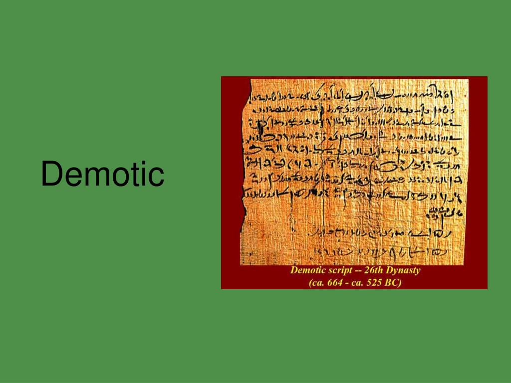 PPT - Egypt PowerPoint Presentation - ID:2768659