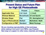 present status and future plan for high qe photocathode