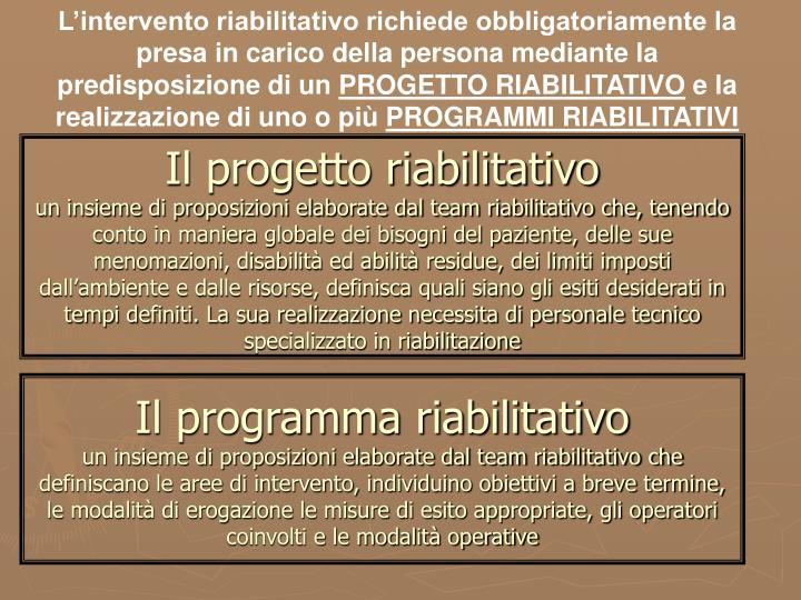 L'intervento riabilitativo richiede obbligatoriamente la presa in carico della persona mediante la predisposizione di un