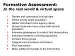 formative assessment in the real world virtual space