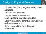 design 2 physical creation