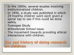 our sad history of doing research on children