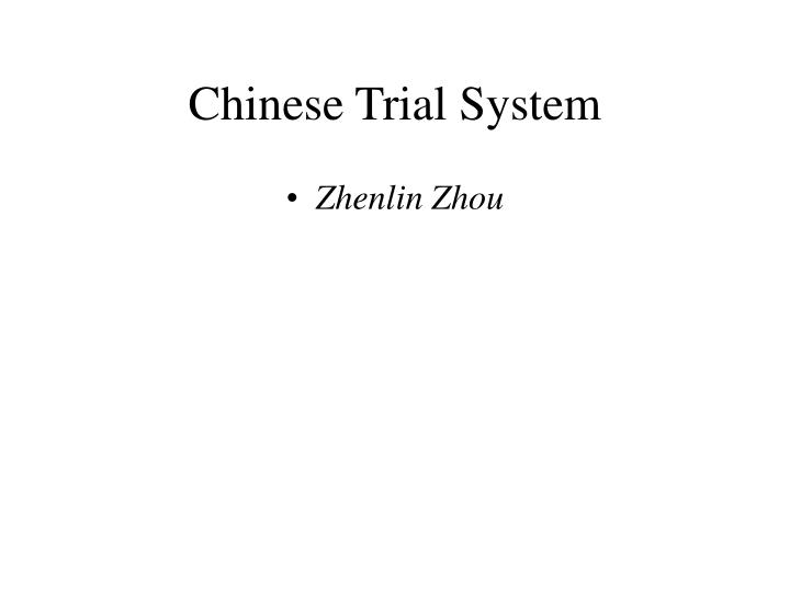 chinese trial system n.