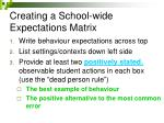 creating a school wide expectations matrix