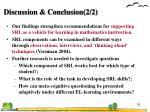 discussion conclusion 2 2