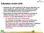 literature review 1 4