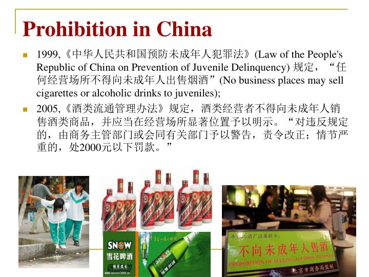 Prohibition in China