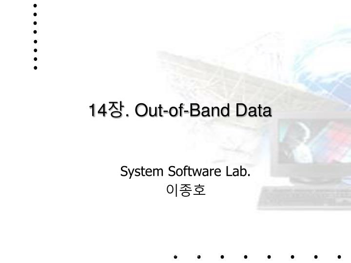 14 out of band data