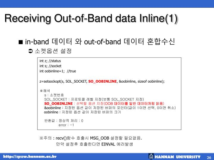 Receiving Out-of-Band data Inline(1)