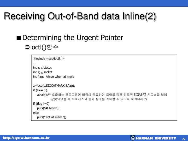 Receiving Out-of-Band data Inline(2)
