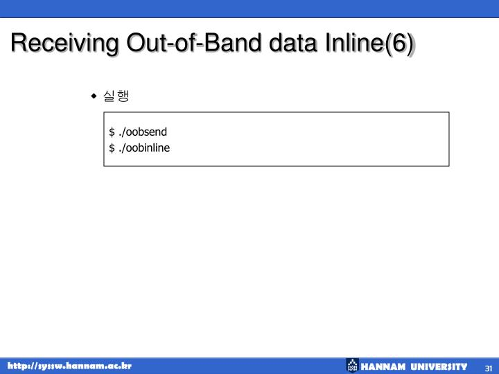 Receiving Out-of-Band data Inline(6)