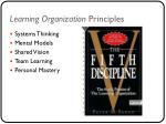 learning organization principles