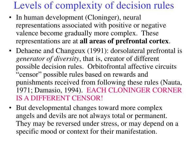 Levels of complexity of decision rules