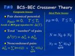 bcs bec crossover theory