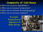 complexity of cold gases
