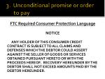 3 unconditional promise or order to pay11