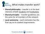 what makes transfer work