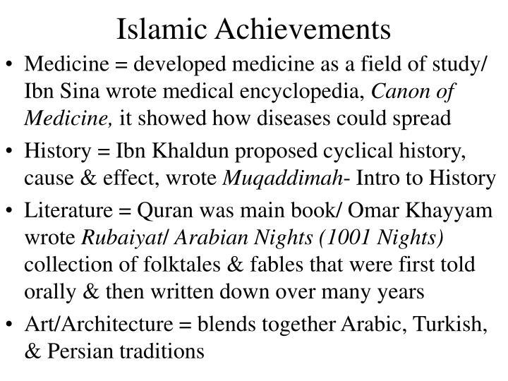 Islamic Achievements