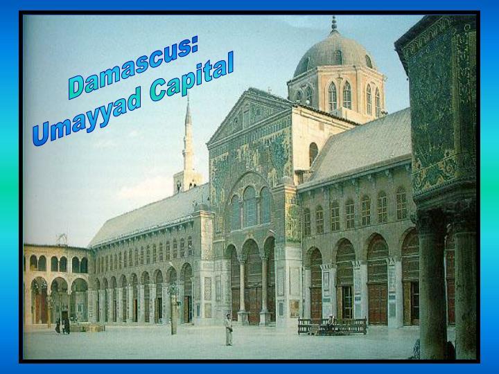 Damascus: