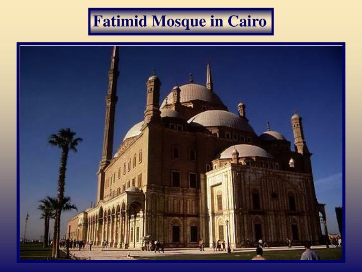 Fatimid Mosque in Cairo