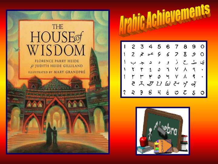 Arabic Achievements