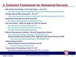 2 coherent framework for homeland security