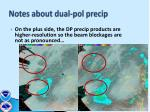 notes about dual pol precip1