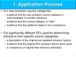 1 application process1