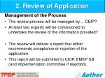 2 review of application