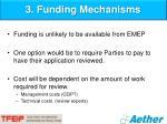 3 funding mechanisms