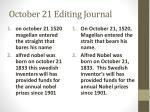 october 21 editing journal