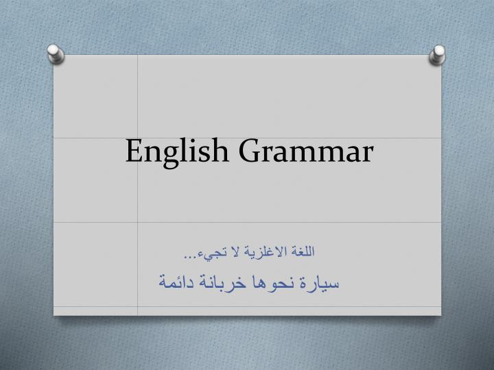 english grammar n.