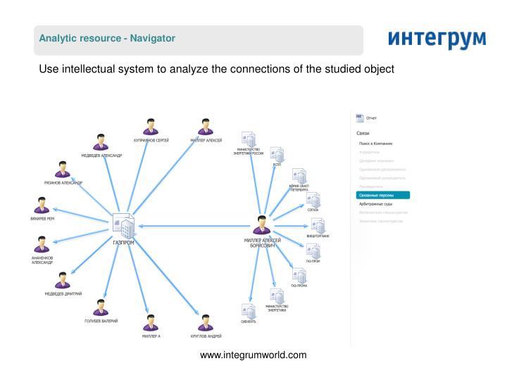 Analytic resource - Navigator