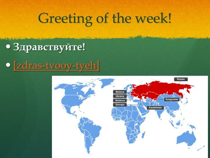 Greeting of the week1