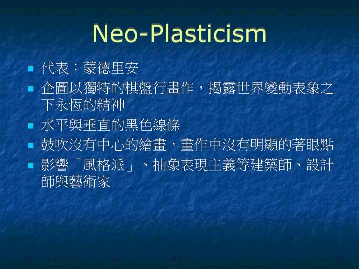 Neo-Plasticism
