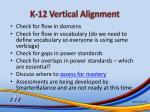 k 12 vertical alignment