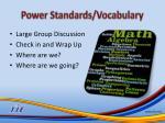 power standards vocabulary