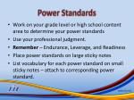 power standards4