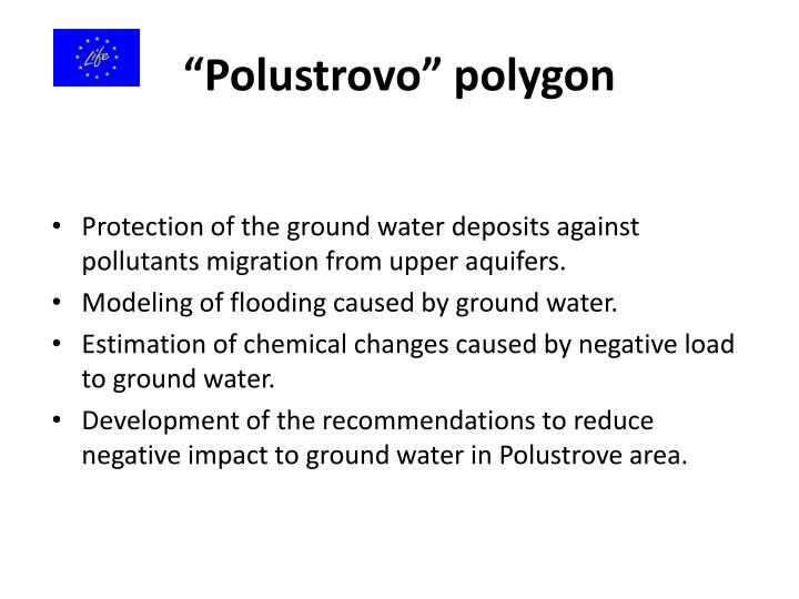 """Polustrovo"" polygon"