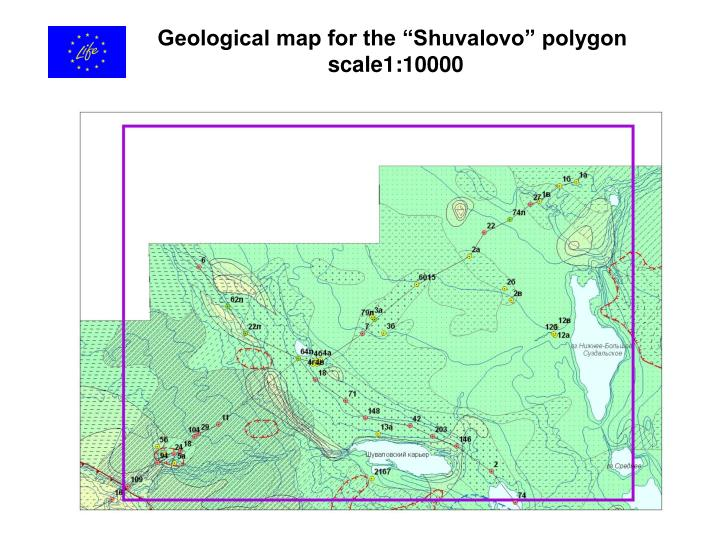 """Geological map for the """"Shuvalovo"""" polygon"""