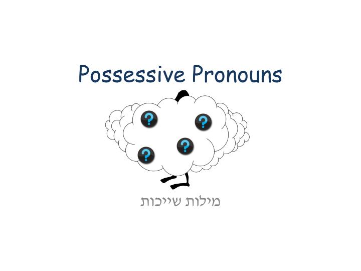 possessive pronouns n.