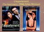 l appartement the apartment 1996 gilles mimouni