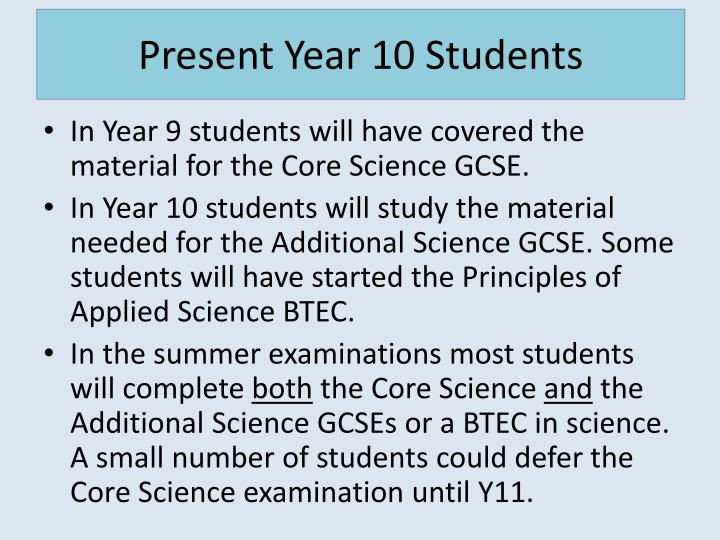 Present year 10 students