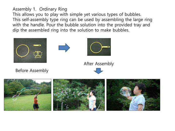Assembly 1.  Ordinary Ring