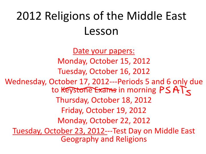 2012 religions of the middle east lesson n.