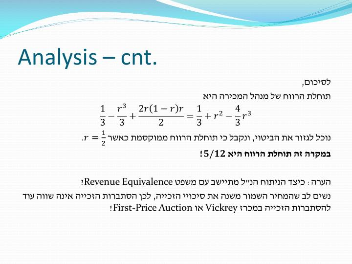 Analysis – cnt.