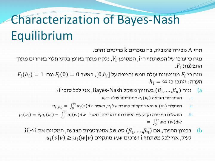 Characterization of Bayes-Nash Equilibrium