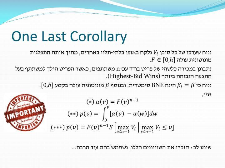 One Last Corollary